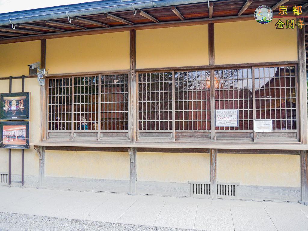 2019年1月8日京都(嵐山)(金閣寺)064a.jpg