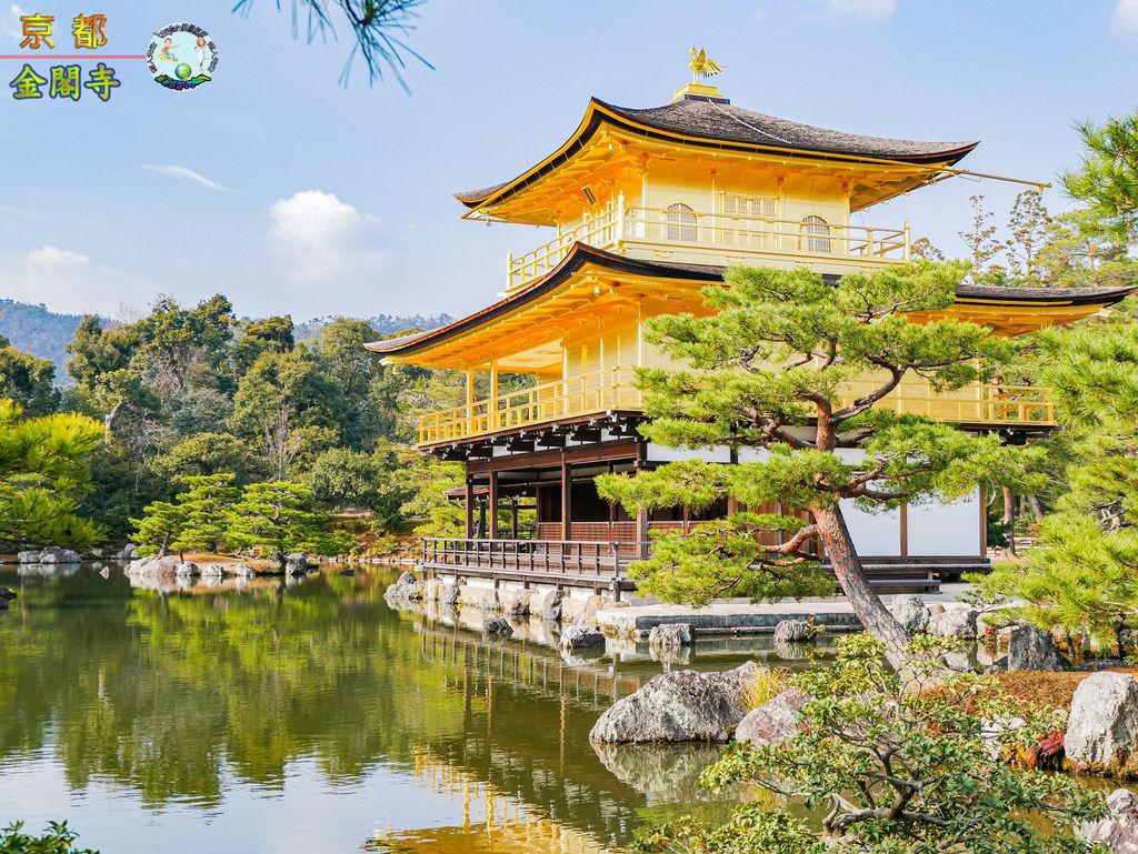 2019年1月8日京都(嵐山)(金閣寺)060a.jpg
