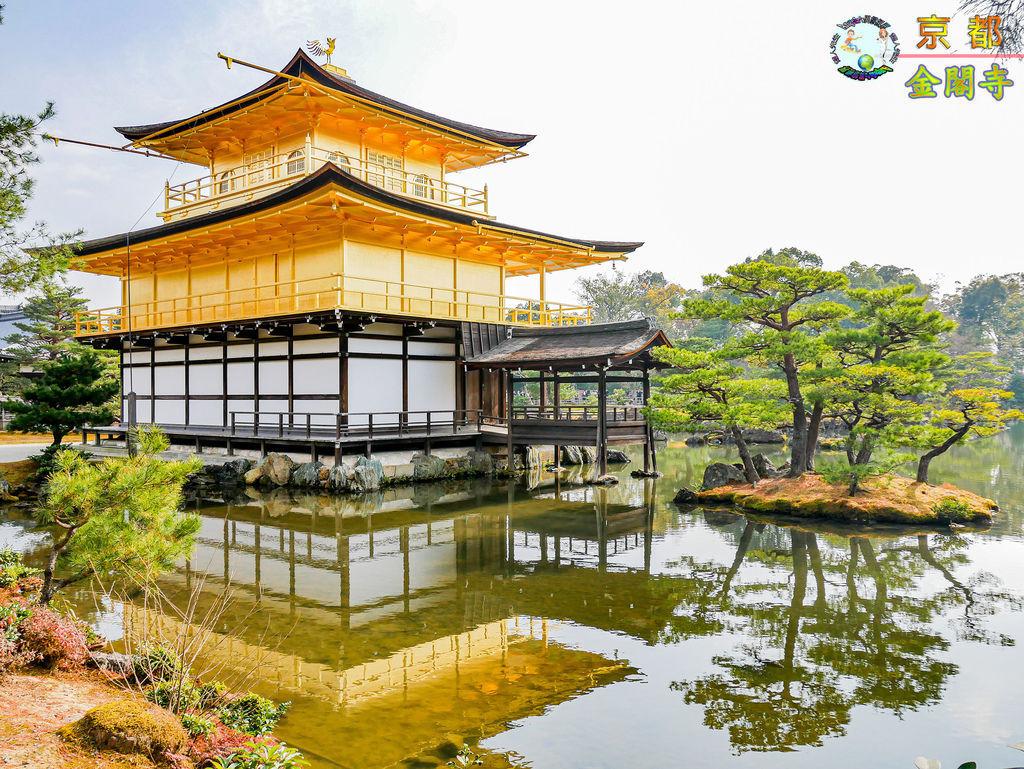 2019年1月8日京都(嵐山)(金閣寺)069a.jpg