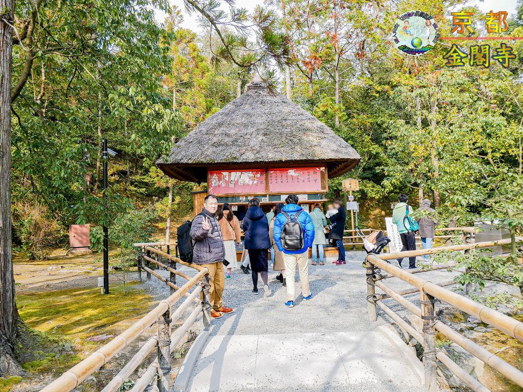 2019年1月8日京都(嵐山)(金閣寺)070a.jpg
