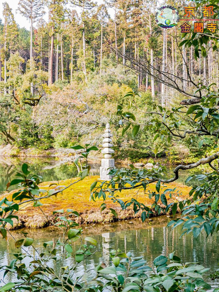 2019年1月8日京都(嵐山)(金閣寺)079a.jpg