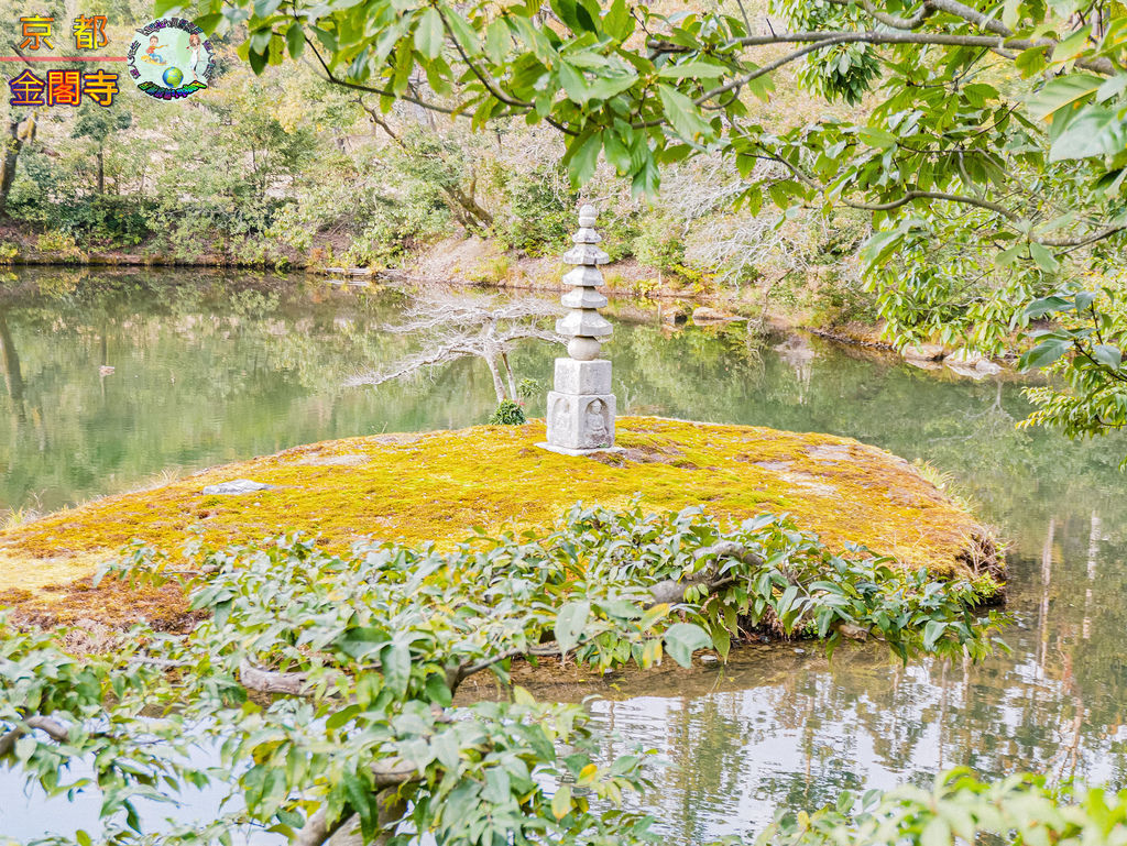 2019年1月8日京都(嵐山)(金閣寺)080a.jpg