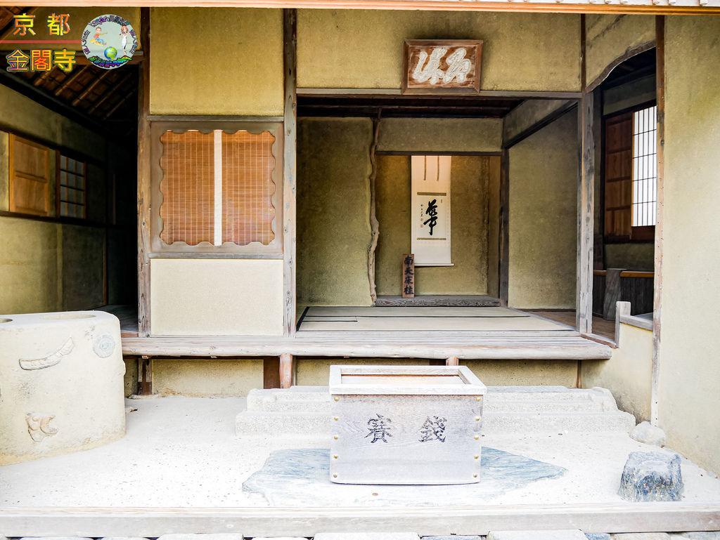 2019年1月8日京都(嵐山)(金閣寺)082a.jpg