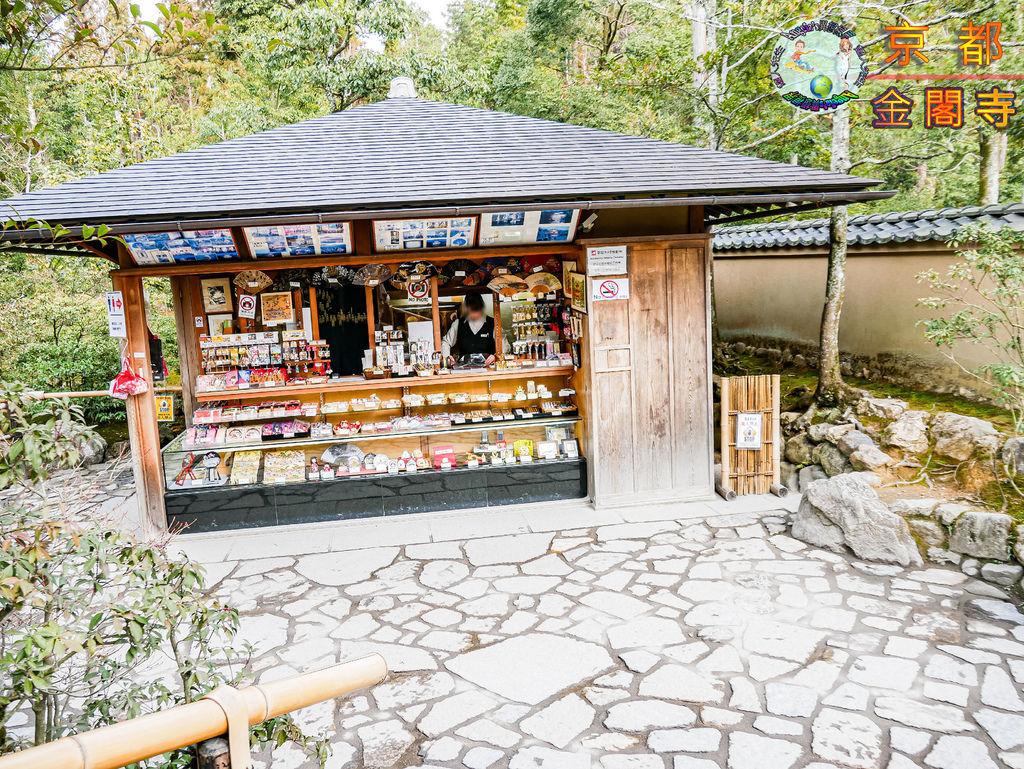 2019年1月8日京都(嵐山)(金閣寺)083a.jpg