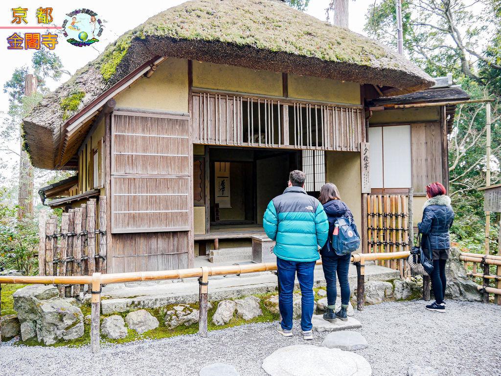 2019年1月8日京都(嵐山)(金閣寺)081a.jpg