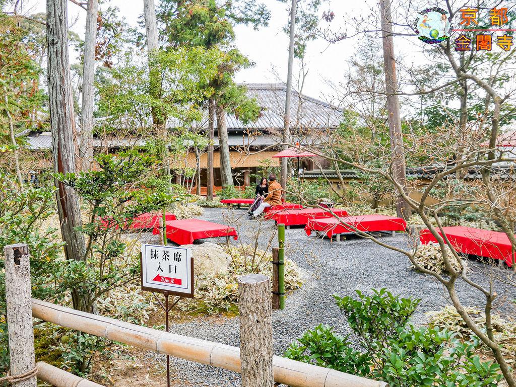2019年1月8日京都(嵐山)(金閣寺)084a.jpg