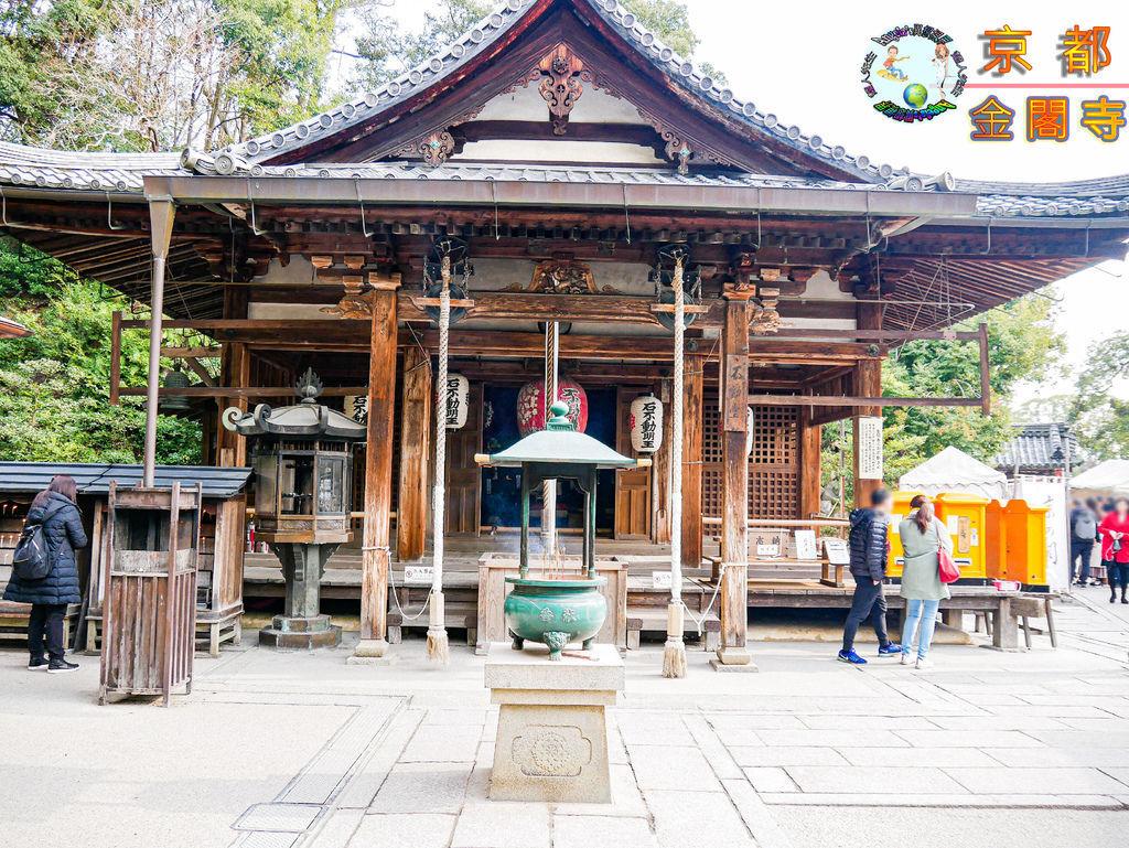 2019年1月8日京都(嵐山)(金閣寺)089a.jpg