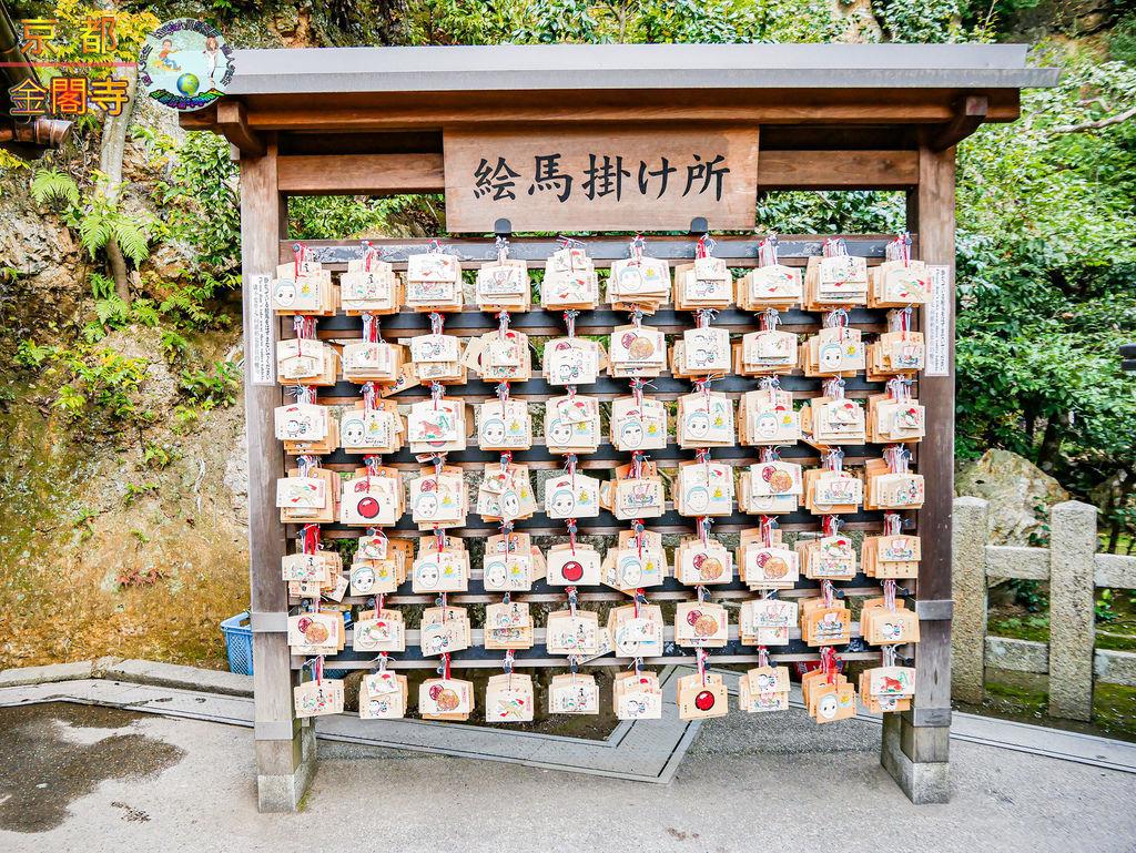 2019年1月8日京都(嵐山)(金閣寺)091a.jpg