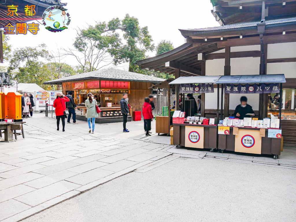 2019年1月8日京都(嵐山)(金閣寺)090a.jpg