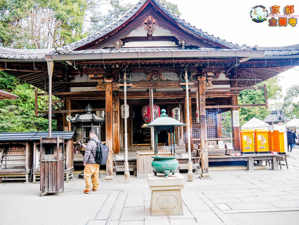 2019年1月8日京都(嵐山)(金閣寺)096a.jpg