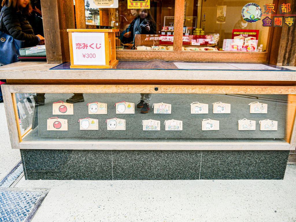 2019年1月8日京都(嵐山)(金閣寺)0100a.jpg
