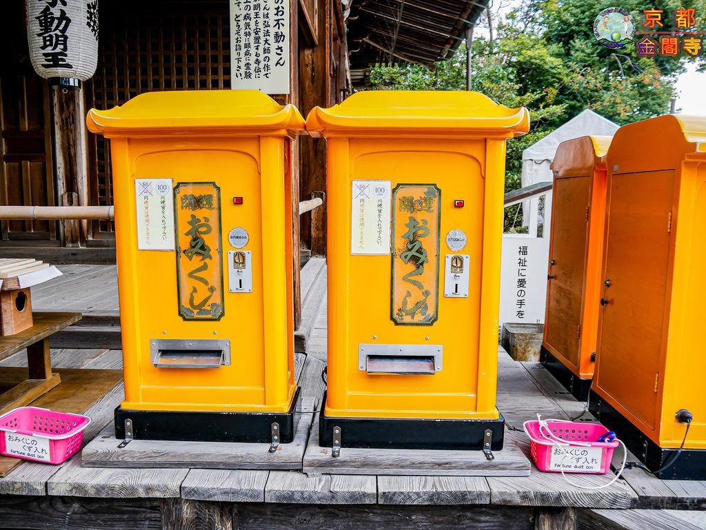 2019年1月8日京都(嵐山)(金閣寺)098a.jpg