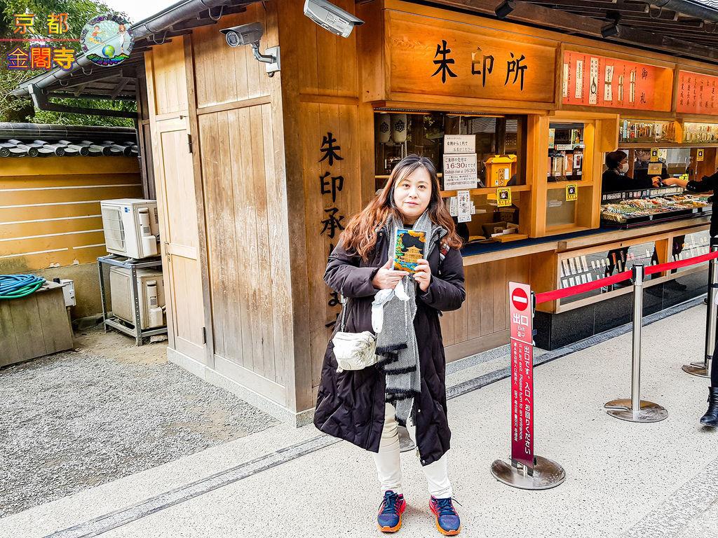 2019年1月8日京都(嵐山)(金閣寺)0101a.jpg