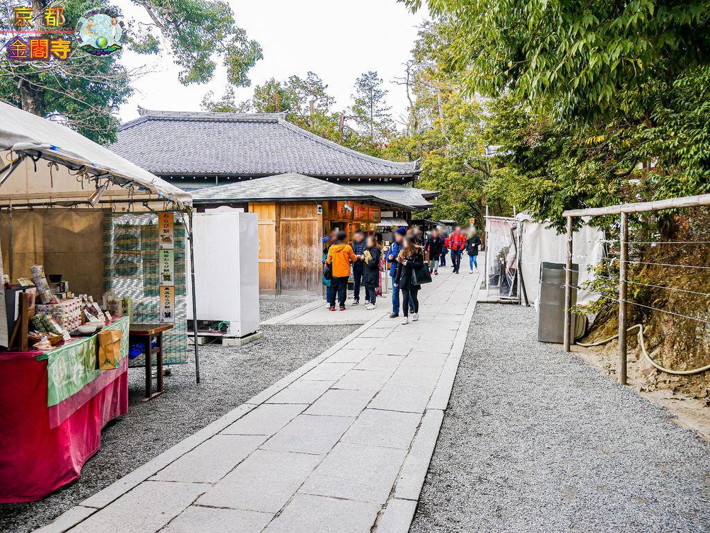 2019年1月8日京都(嵐山)(金閣寺)0103a.jpg