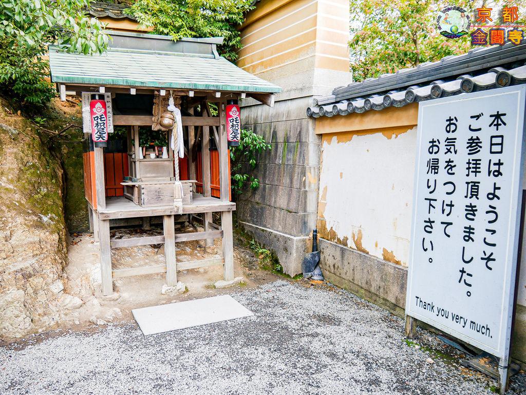 2019年1月8日京都(嵐山)(金閣寺)0104a.jpg