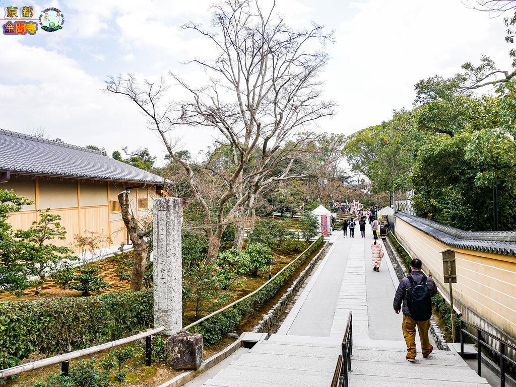 2019年1月8日京都(嵐山)(金閣寺)0105a.jpg