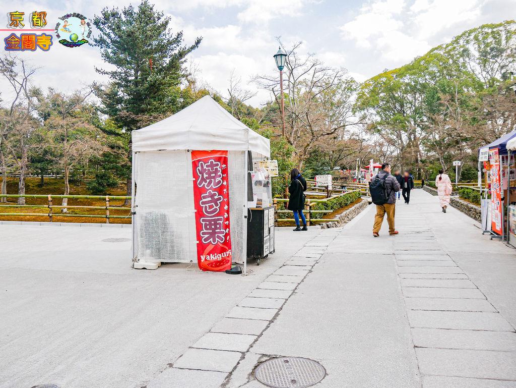 2019年1月8日京都(嵐山)(金閣寺)0106a.jpg