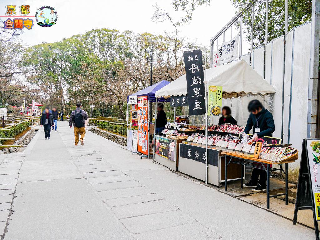 2019年1月8日京都(嵐山)(金閣寺)0107a.jpg