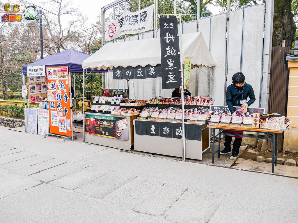 2019年1月8日京都(嵐山)(金閣寺)0109a.jpg