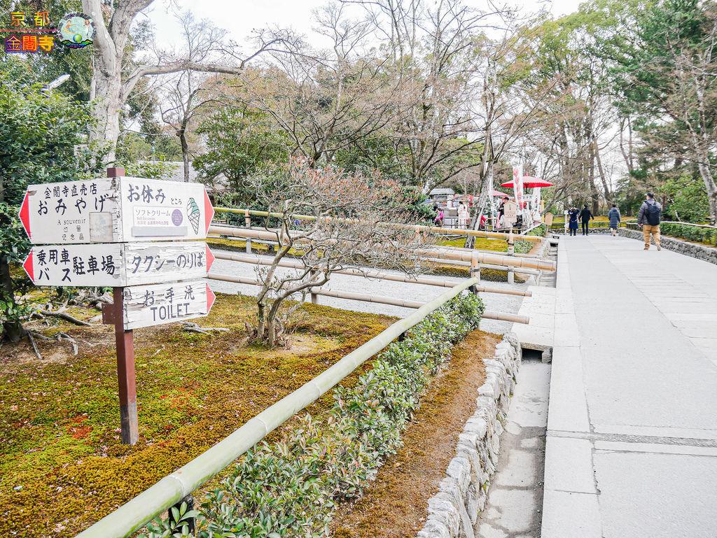 2019年1月8日京都(嵐山)(金閣寺)0110a.jpg