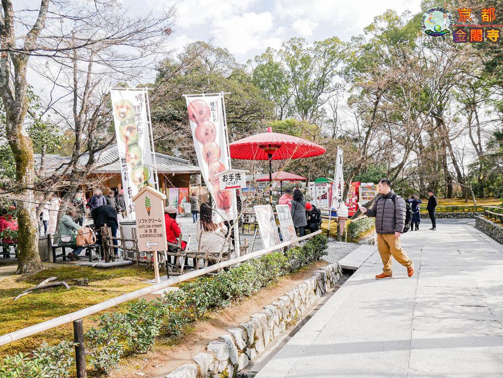 2019年1月8日京都(嵐山)(金閣寺)0111a.jpg