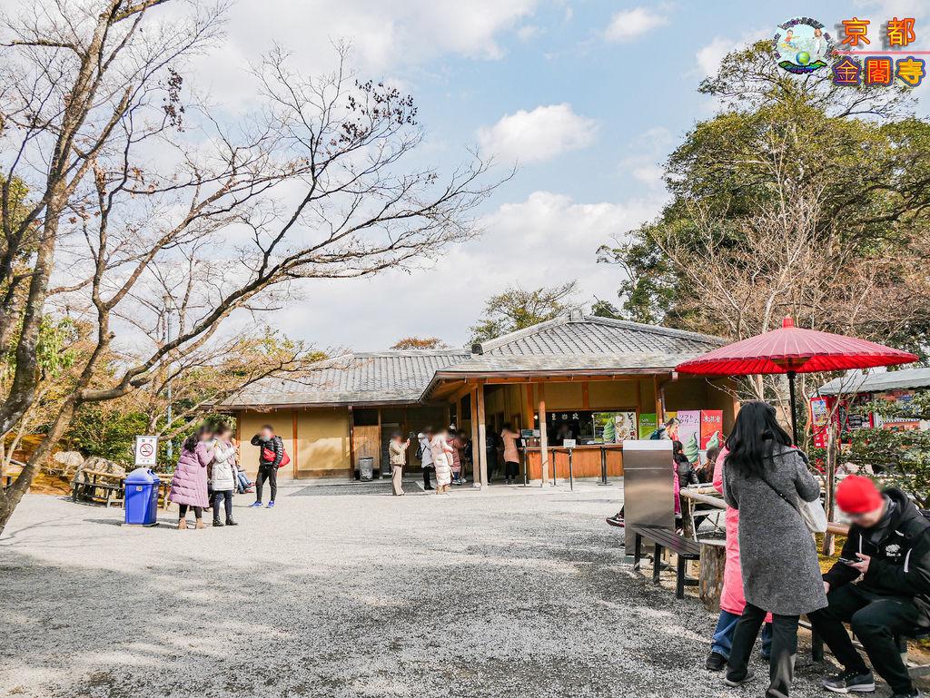 2019年1月8日京都(嵐山)(金閣寺)0114a.jpg