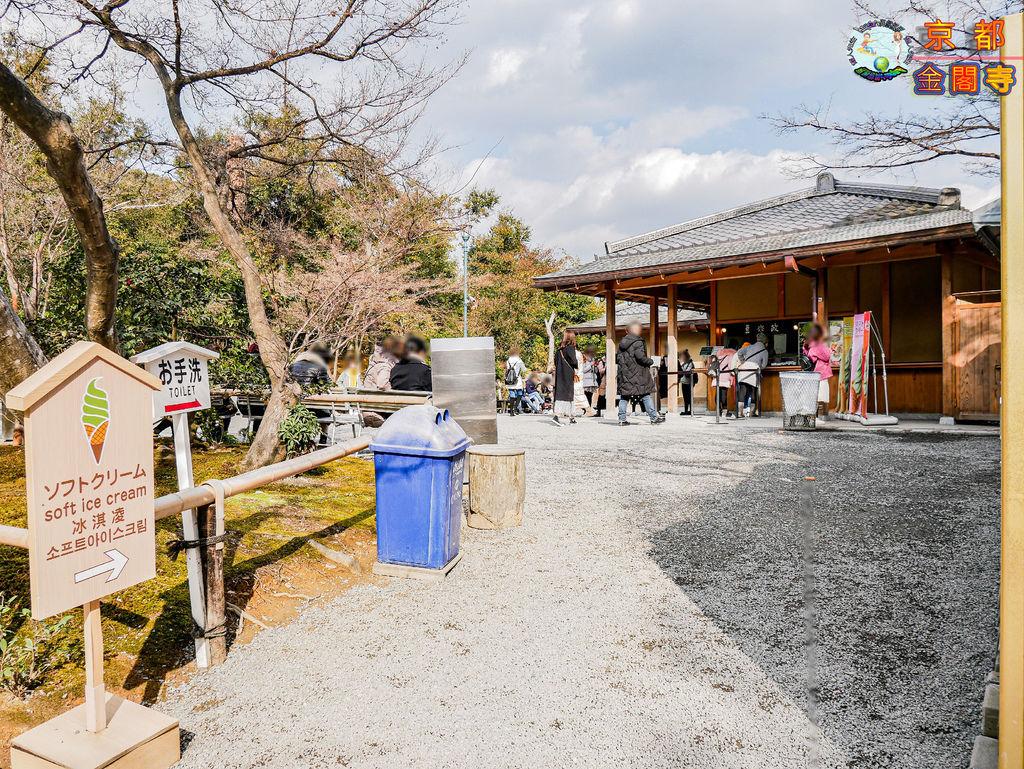 2019年1月8日京都(嵐山)(金閣寺)0116a.jpg