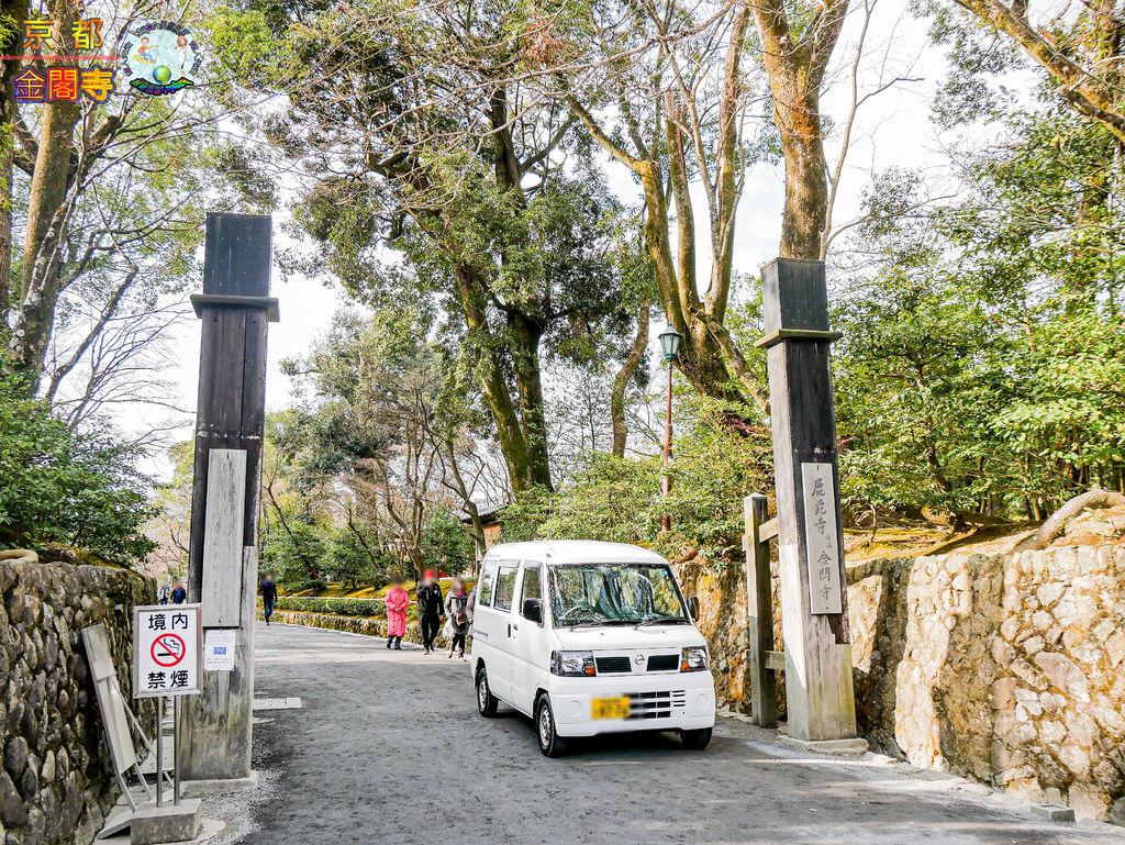 2019年1月8日京都(嵐山)(金閣寺)0117a.jpg