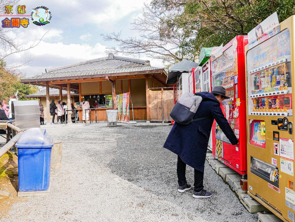 2019年1月8日京都(嵐山)(金閣寺)0115a.jpg