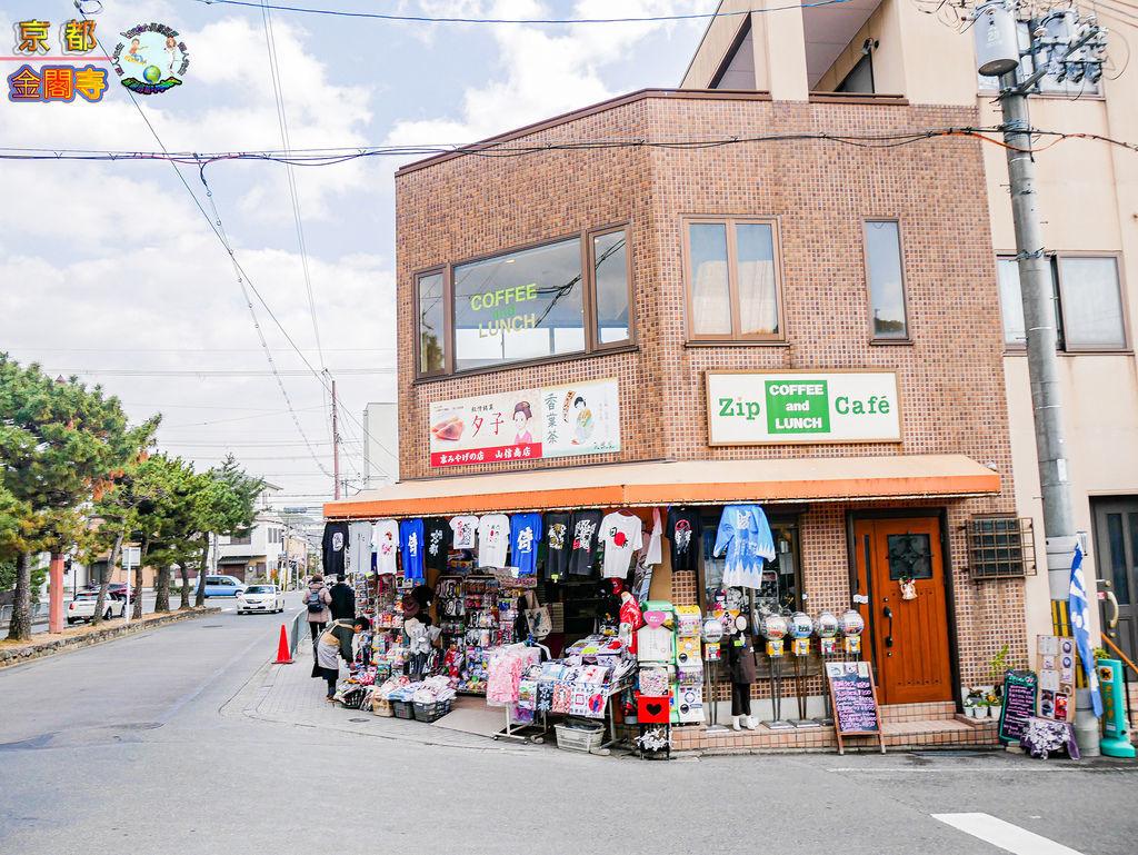 2019年1月8日京都(嵐山)(金閣寺)0122a.jpg