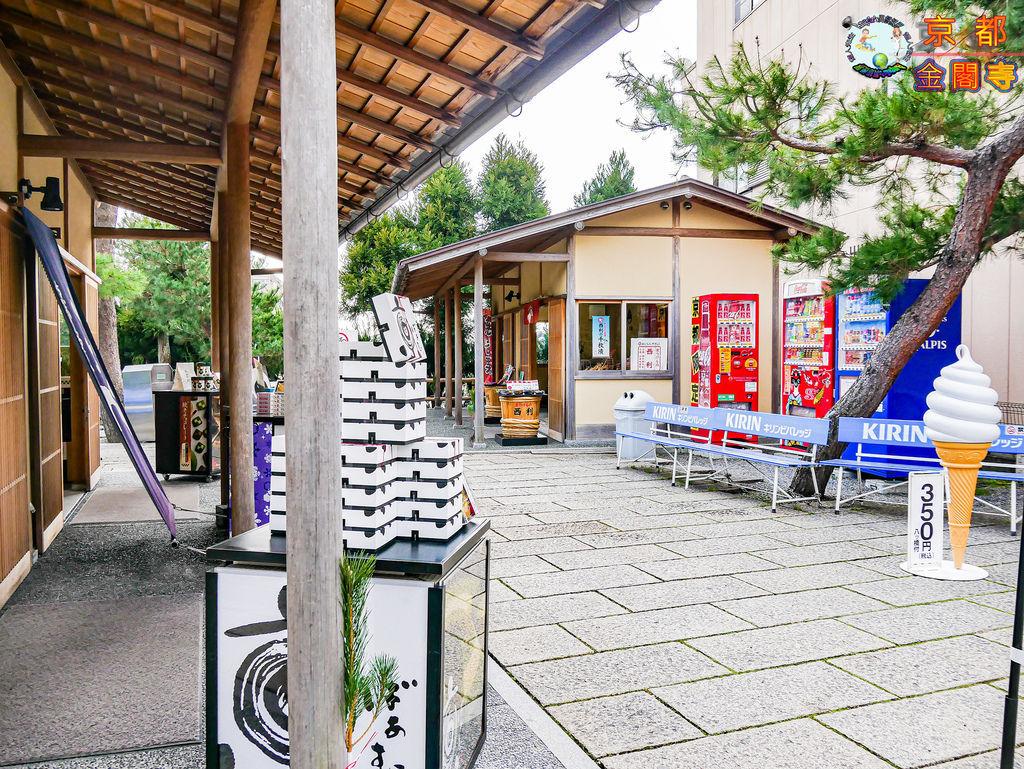 2019年1月8日京都(嵐山)(金閣寺)0124a.jpg