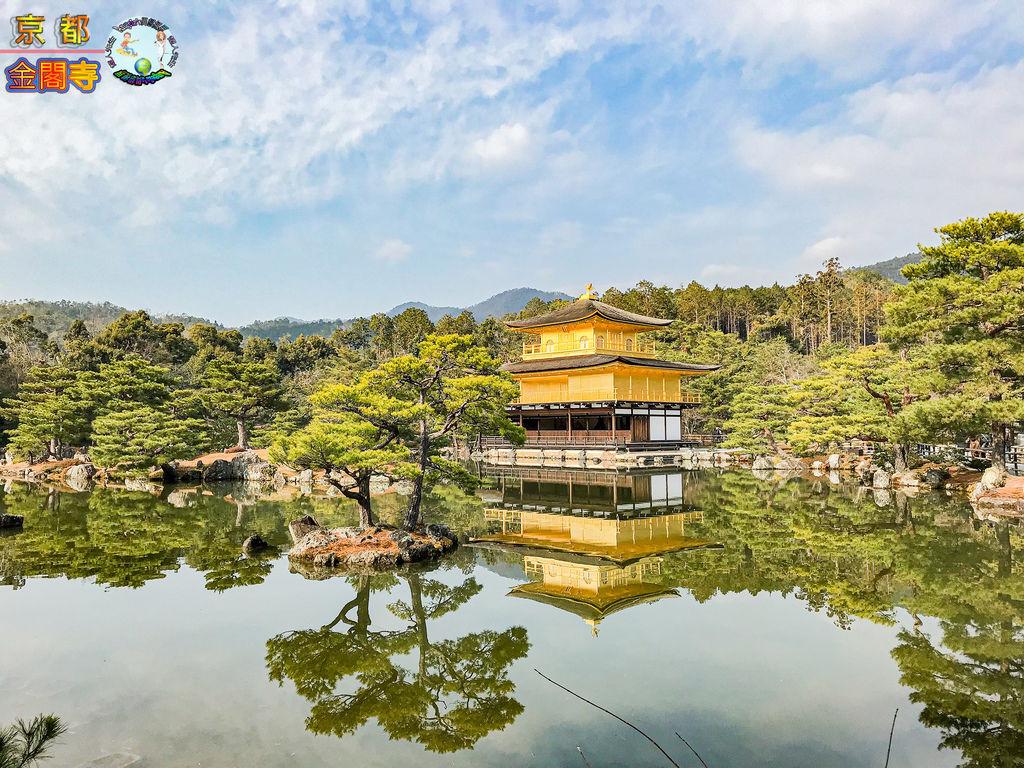 2019年1月8日京都(嵐山)(金閣寺)0134a.jpg