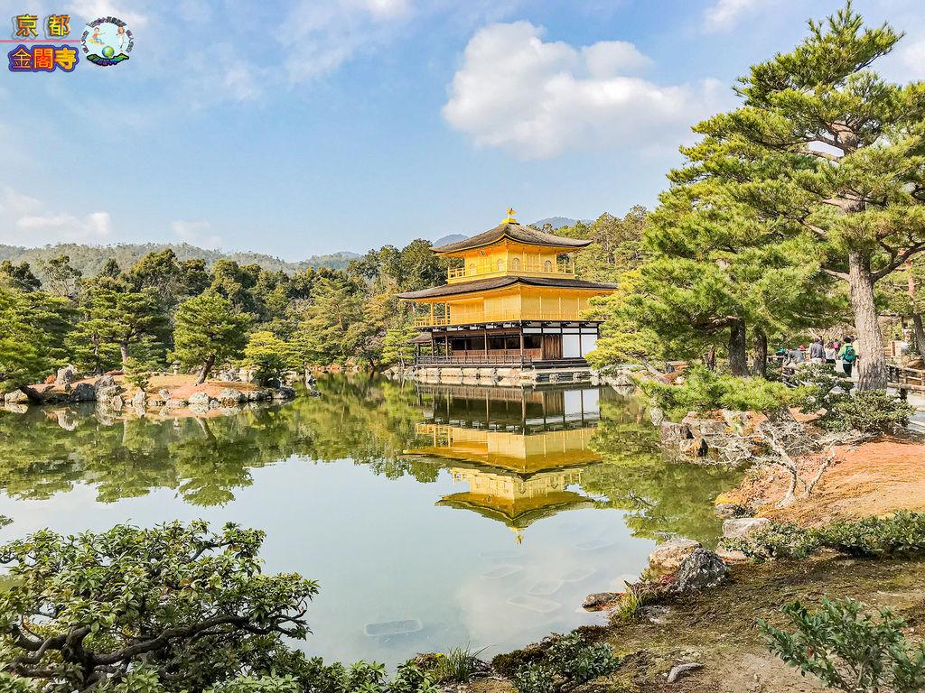 2019年1月8日京都(嵐山)(金閣寺)0143a.jpg