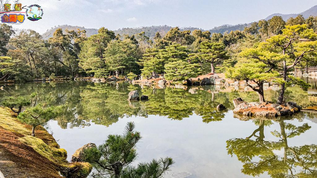 2019年1月8日京都(嵐山)(金閣寺)0139a.jpg