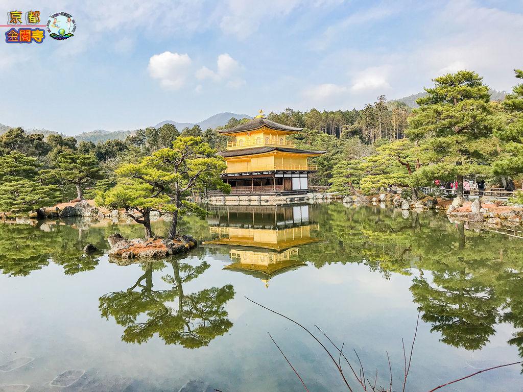 2019年1月8日京都(嵐山)(金閣寺)0140a.jpg