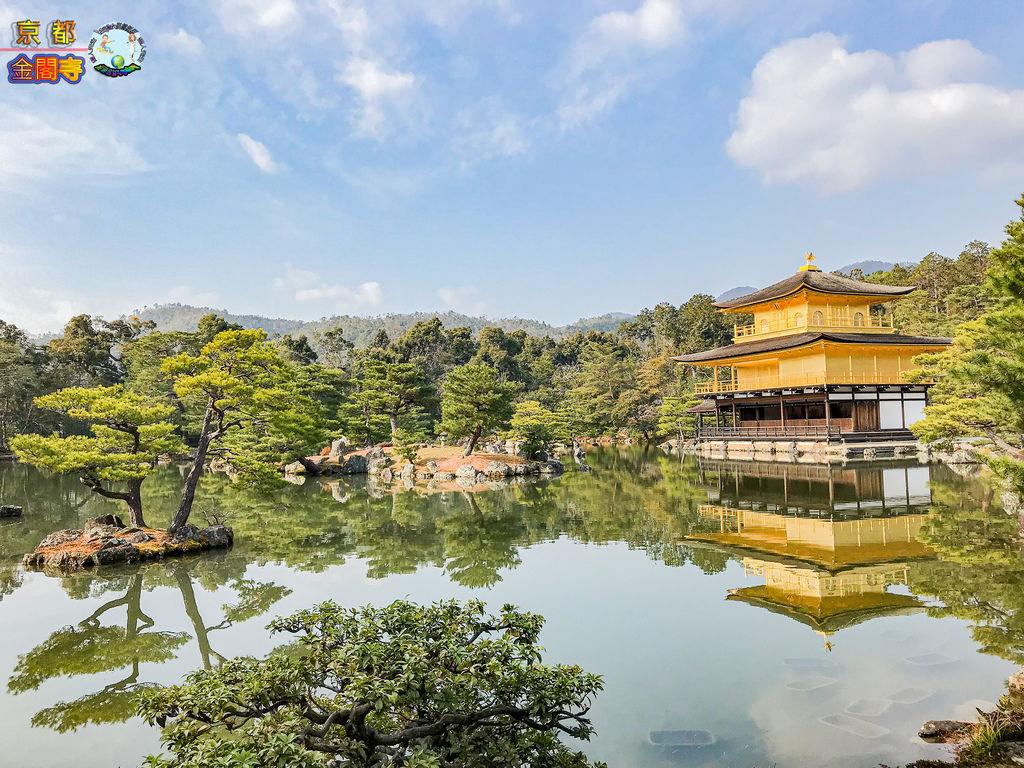 2019年1月8日京都(嵐山)(金閣寺)0144a.jpg
