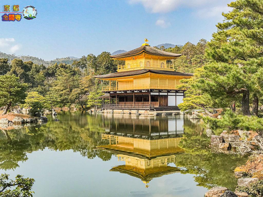 2019年1月8日京都(嵐山)(金閣寺)0146a.jpg