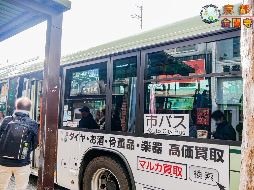 2019年1月8日京都(嵐山)(金閣寺)0154a.jpg