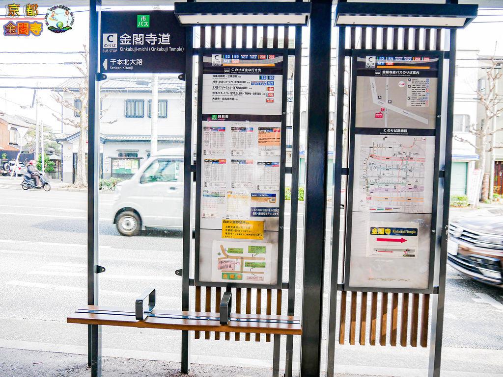 2019年1月8日京都(嵐山)(金閣寺)0152a.jpg