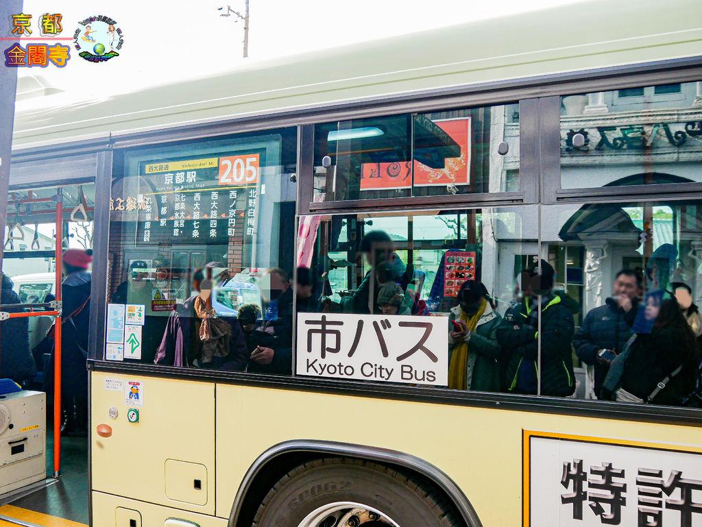 2019年1月8日京都(嵐山)(金閣寺)0155a.jpg