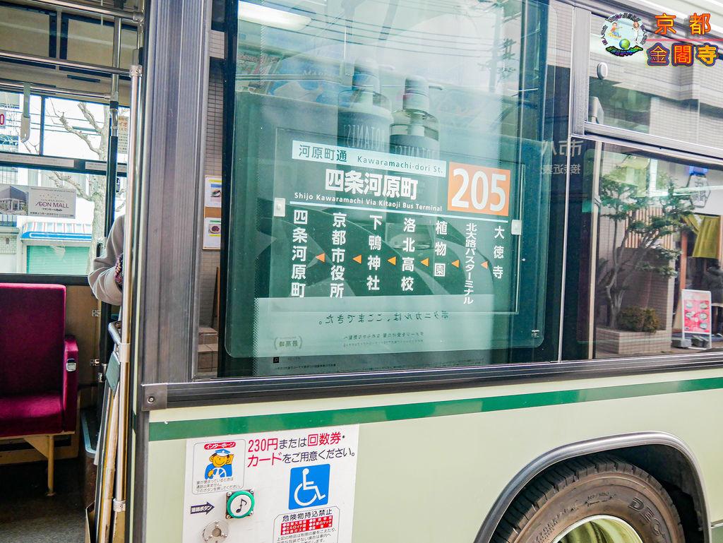 2019年1月8日京都(嵐山)(金閣寺)0156a.jpg