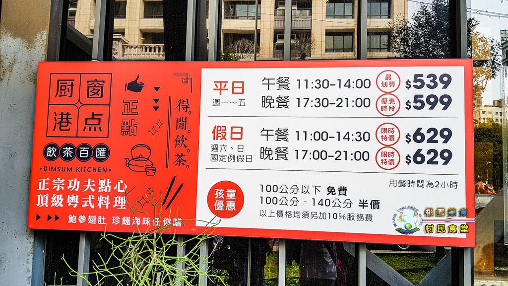 村民食堂(2019年)_005.jpg
