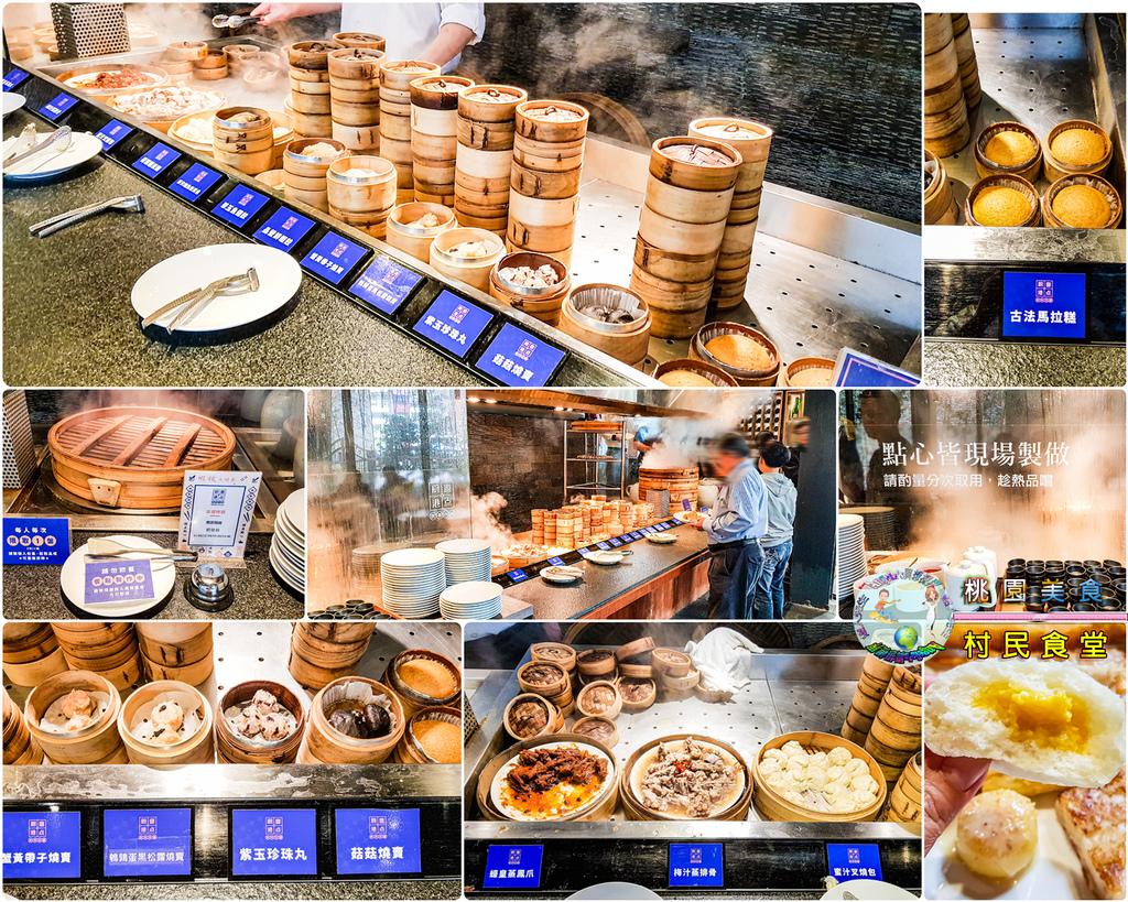 村民食堂(2019年)_017.jpg