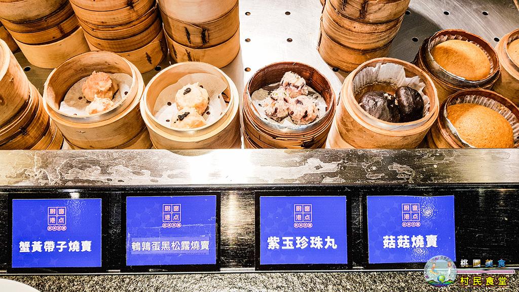 村民食堂(2019年)_019.jpg
