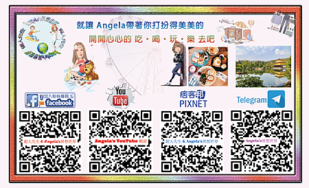 Lesley, c'est chic名片(反面)002(第2版)(平面化RGB).png