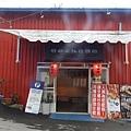 清境好雞婆土雞城餐廳(2018年)_004.jpg