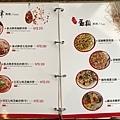 清境好雞婆土雞城餐廳(2018年)_049.jpg