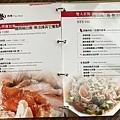 清境好雞婆土雞城餐廳(2018年)_052.jpg