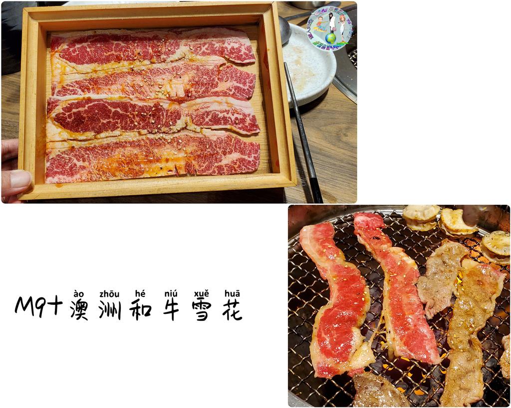 本格和牛燒肉放題(2021年5月)_049.jpg
