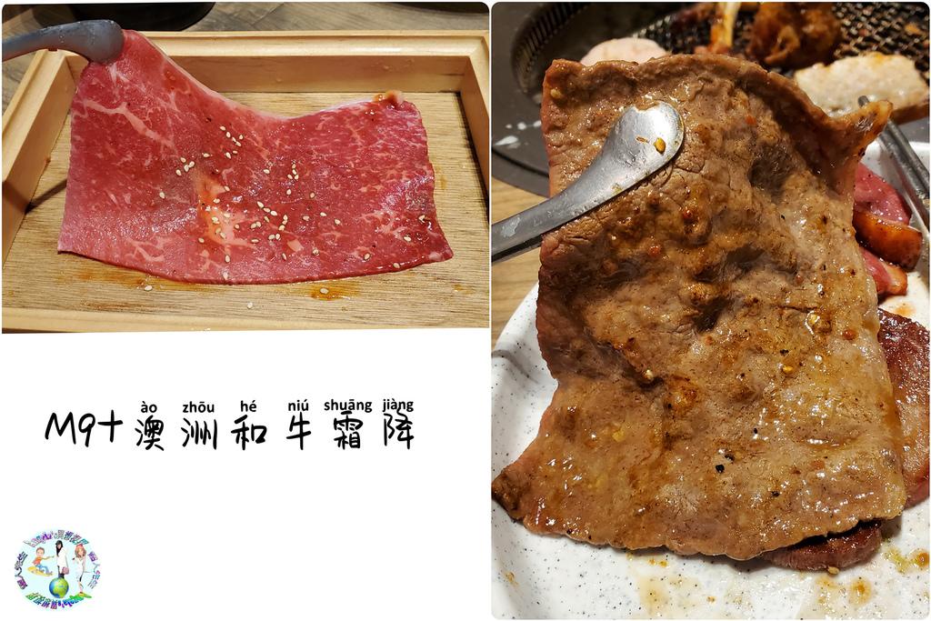 本格和牛燒肉放題(2021年5月)_048.jpg